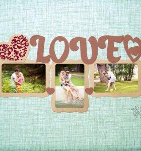 Фоторамка LOVE для 3 фотографий