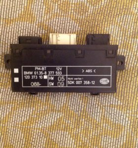 Блок управления стеклоподемниками bmw e39