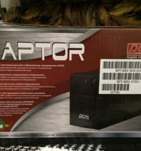 ИБП Raptor 600A