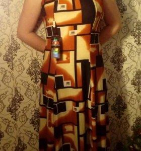 Платье длинное НОВОЕ