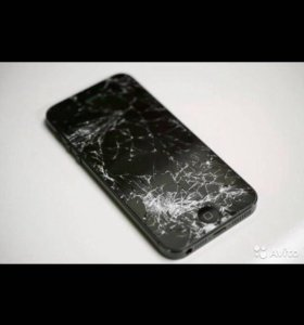 Экран на iPhone с заменой