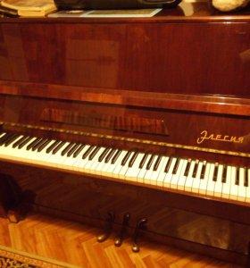 Фортепиано пианино Элегия