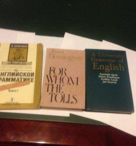 Учебники и книга - английский язык