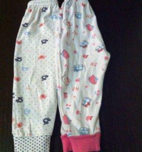 Штаны от пижамы