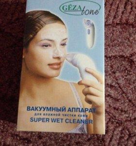 Вакуумный аппарат для влажной чистки кожи