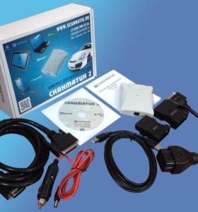 Сканматик 2 USB+ Блютуз