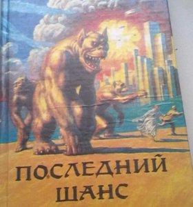 Книга 1993 г.