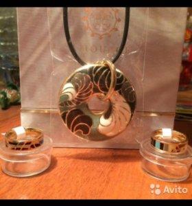 Новое колье и кольцо эмаль