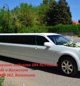 Лимузин кадилак на прокат в Волгограде и Волжском
