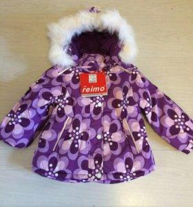 Новая мембранная куртка ЗИМА