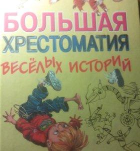 Смешная книга)