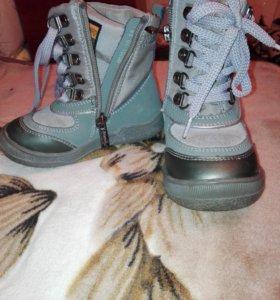 Ботинки зимние 24 размер