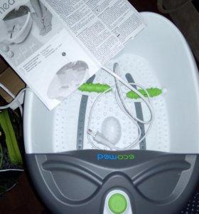 Гидро ванночка для ног массажная