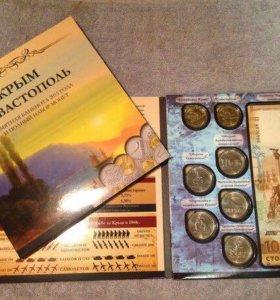 Набор монет и купюра Крым и Севастополь