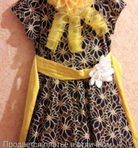 Платье детское 4 -6 лет