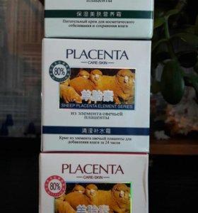 Крем для лица Placenta
