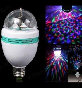 Вращающаяся лампа для праздников и вечеринок