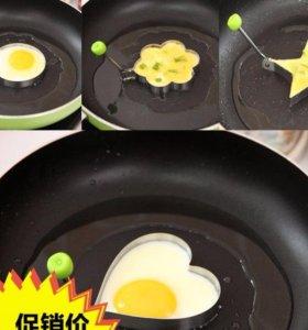 Формочки для яиц