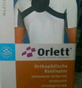Реклинатор Orlett cs-150