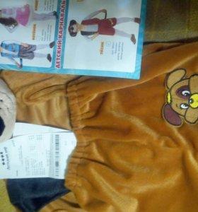 Карнавальный детский костюм песик