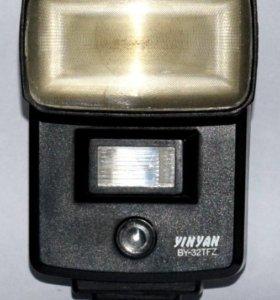Фотовспышка (для Nikon)