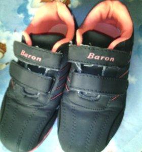 Детские кроссовки 32 размер