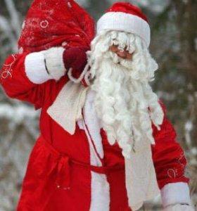 Видео поздравление от Деда Мороза!