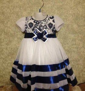 Очаровательное Платье для Принцессы