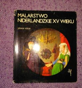 Книга Яноша Вега о голландских художниках 15 века