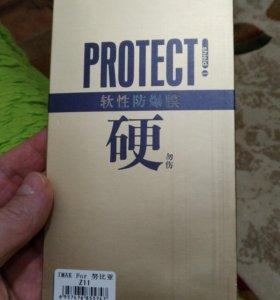 Защитная плёнка для zte nubia z11