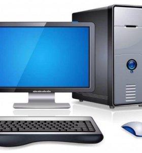 Кампьютерная помощь