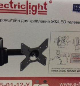 Для LED Телевизора кронштейн