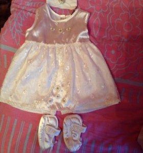 Платье ля принцессы