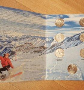 Полная серия монет Сочи