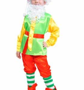 Карнавальный костюм Гномик