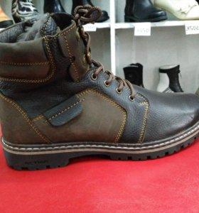 Ботинки элит169