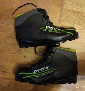 Ботинки лыжные 41