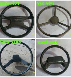 Рулевые колеса Ваз Газель Уаз