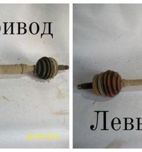 Привода в сборе с гранатами ВАЗ