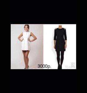 Новые платья(размер S).