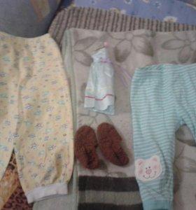 Одежда для ребёнка и куклы