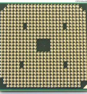 Процесс для ноутбука AMD