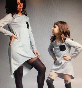 Комплект платьев - туник для мамы и дочки НОВЫЙ