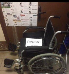 Инвалидное кресло на прокат