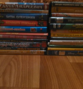 Диски с фильмами и мультиками