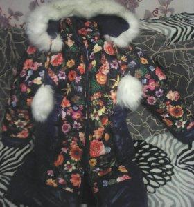 Новая куртка,тёплая