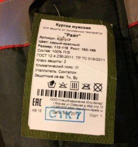Куртка рабочая мужская 56-58