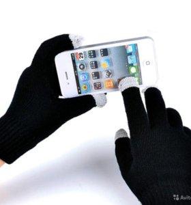 Перчатки для использования телефона