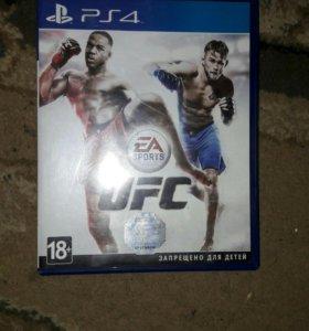 UFS PS4