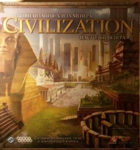 Настольная игра Цивилизация + Удача и слава